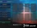《三国志9 威力加强版》PSP截图-12