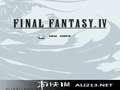 《最终幻想4》NDS截图-8