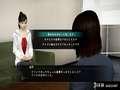 《如龙5 圆梦者》PS3截图-48