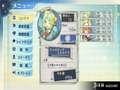 《夏莉的工作室 黄昏之海的炼金术士》PS3截图-181