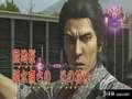 《如龙 维新》PS4截图-352