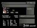 《最终幻想8(PS1)》PSP截图-36
