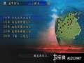 《三国志9 威力加强版》PSP截图-10