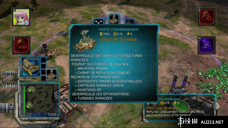 《命令与征服3 凯恩的愤怒》XBOX360截图