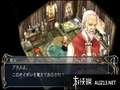 《伊苏 纳比斯汀的方舟》PSP截图-45