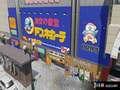 《如龙5 圆梦者》PS3截图-249