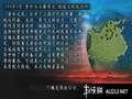 《三国志9 威力加强版》PSP截图-11