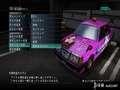《如龙5 圆梦者》PS3截图-376