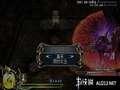 《伊苏 纳比斯汀的方舟》PSP截图-26