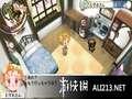 《美少女梦工场 5 携带版》PSP截图