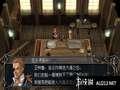《伊苏 纳比斯汀的方舟》PSP截图-13