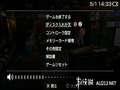 《生化危机2(PS1)》PSP截图-42