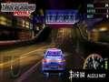 《极品飞车 地下狂飙》PSP截图-2