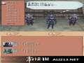 《最终幻想4》NDS截图-7