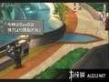 《最终幻想8(PS1)》PSP截图-44