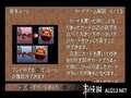 《最终幻想8(PS1)》PSP截图-43