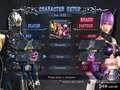 《忍者龙剑传Σ2》PS3截图-130