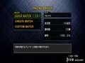 《如龙5 圆梦者》PS3截图-382