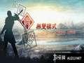 《真三国无双5 特别版》PSP截图