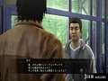 《如龙5 圆梦者》PS3截图-71