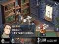 《英雄传说 零之轨迹》PSP截图