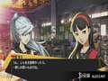 《女神异闻录4 终极竞技场》PS3截图