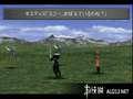 《最终幻想8(PS1)》PSP截图-49