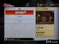 《如龙 维新》PS4截图-123