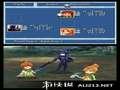 《最终幻想4》NDS截图-9