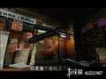 《生化危机2(PS1)》PSP截图-37
