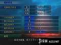 《三国志9 威力加强版》PSP截图-17