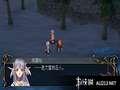 《伊苏 纳比斯汀的方舟》PSP截图-12