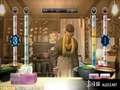 《如龙5 圆梦者》PS3截图-175