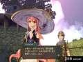 《夏莉的工作室 黄昏之海的炼金术士》PS3截图-237