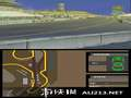 《极品飞车 专业街道赛》NDS截图-9小图
