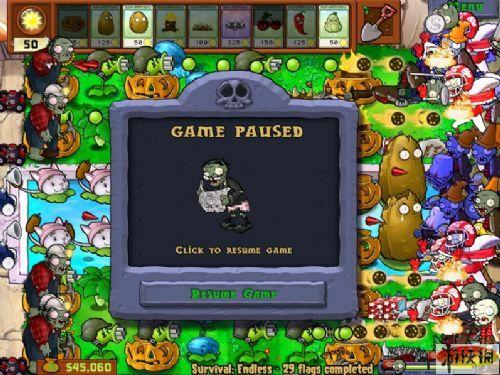 《植物大战僵尸》精美游戏截图—2-5