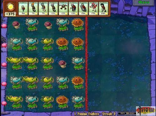 《植物大战僵尸》精美游戏截图—2-7