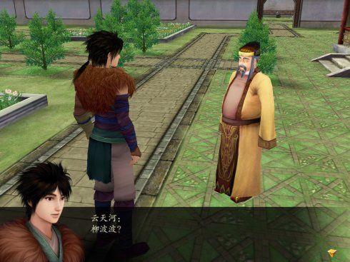 《仙剑奇侠传4》精美游侠截图(第二辑)-3