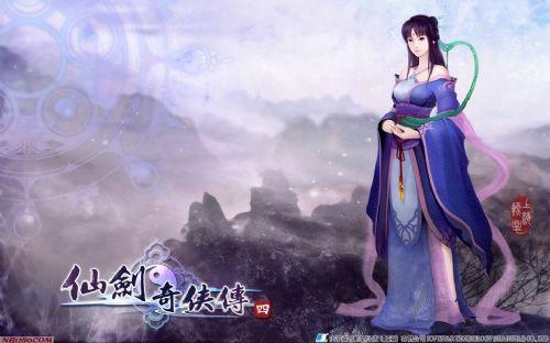 《仙剑奇侠传4》精美壁纸(第四辑)-1