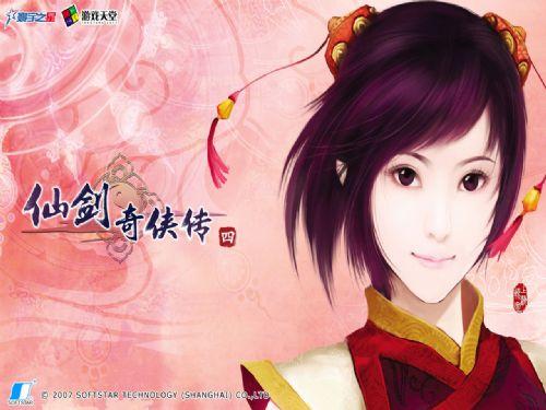 《仙剑奇侠传4》精美壁纸(第五辑)-2