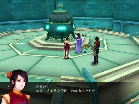 《仙剑奇侠传4》精美截图(第六辑)-2