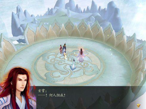 《仙剑奇侠传4》精美截图(第十四辑)-6