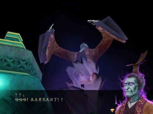 《仙剑奇侠传4》精美截图(第六辑)-3