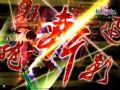 《仙剑奇侠传5》精美游戏截图—12-5