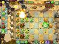 《植物大战僵尸2:奇妙时空之旅》游戏截图-1-5