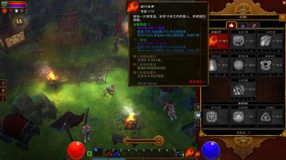 《火炬之光2》中文版截图