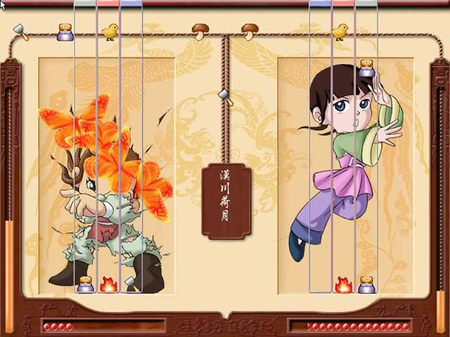 《仙剑客栈》免安装中文版