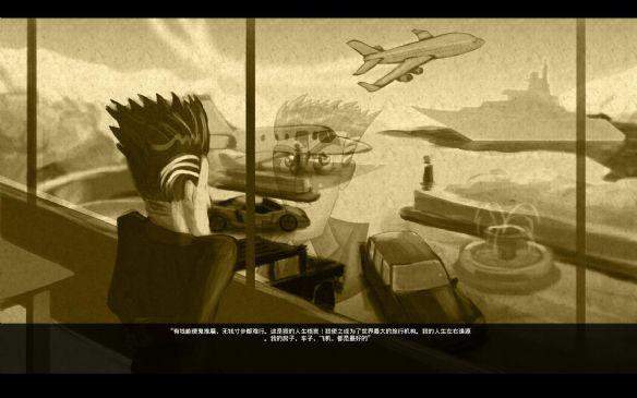 航空大亨2中文截图