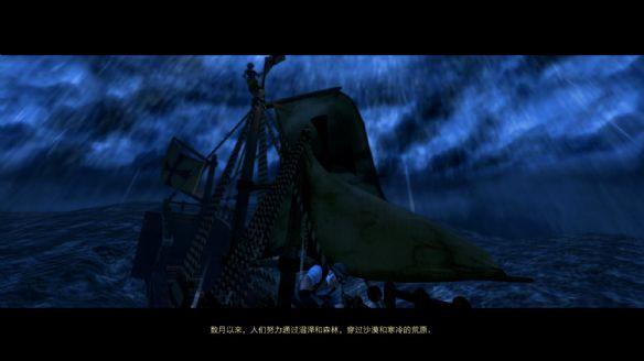 《草根传奇》中文版截图