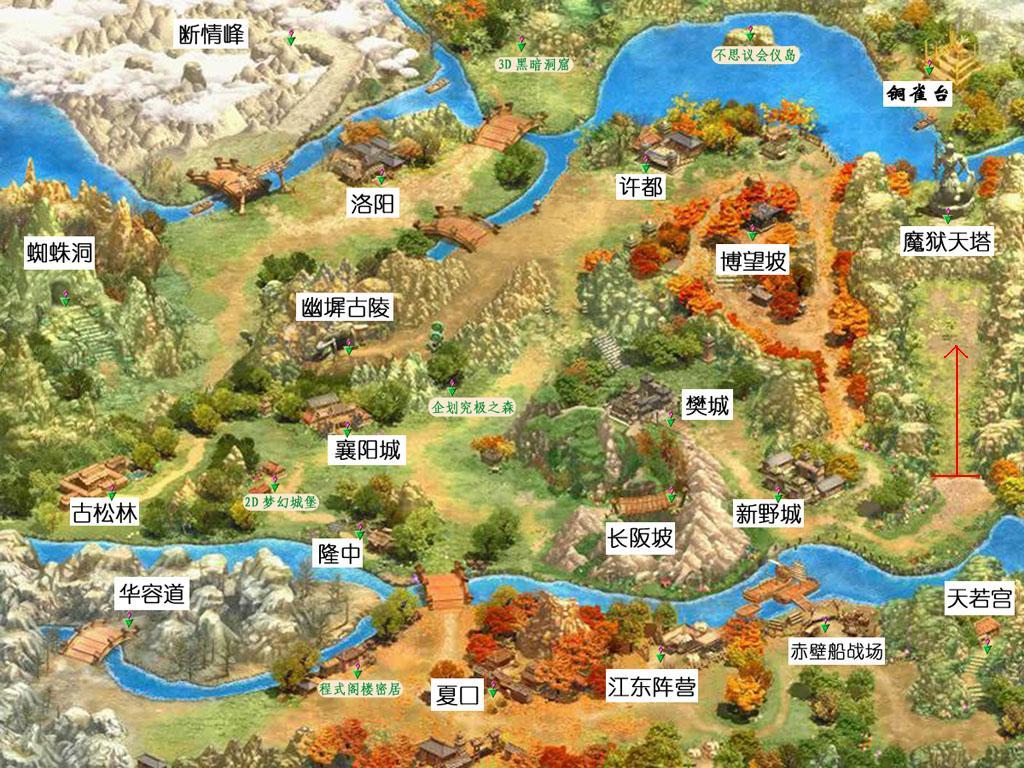 幻想三国志之凤凰誓游戏图片欣赏